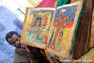 約1,000年前の聖典(アクムスにて)