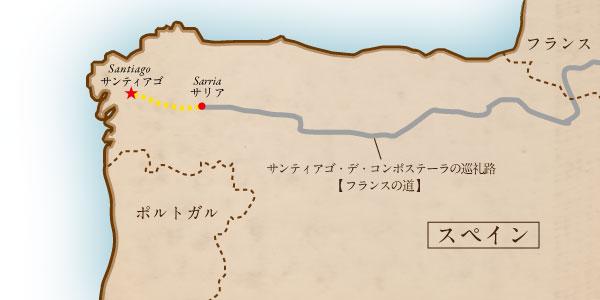 サンティアゴ巡礼map