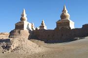 砂に消えた謎の王国 西夏と幻の黒水城