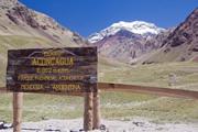 蒼き氷河のパタゴニアと南米最高峰アコンカグア展望