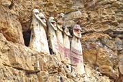 チャチャポヤスと北部ペルーの黄金文明