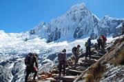 ブランカ山群トレッキング ペルー・アンデスを歩く